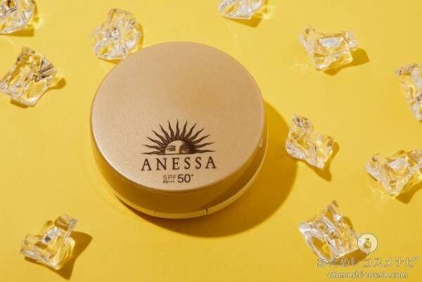 UVケア・化粧下地・ファンデーションが1つに!時短アイテム『アネッサ オールインワンビューティーパクト』でツヤ美肌へ