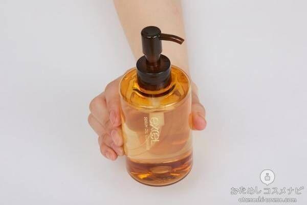 洗い上がりしっとり♡とろんとした美容液に包まれているような感覚『エクセル セラムオイルクレンズ』が新登場