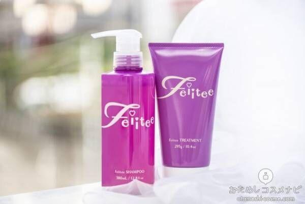 梅雨でもさらさらに!? 『Feiitee(フェイーティー)』のシャンプー&トリートメントで湿気やくせ毛の悩みにアプローチ♡