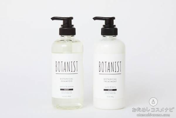 『BOTANIST』がサスティナブルブランドへパワーアップ!ボタニカルシャンプー&トリートメントがリニューアルして登場!