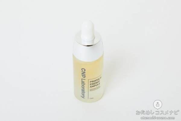 マスク荒れしている肌に潤いを与えよう! 韓国発「CNP Laboratory」シリーズのプロポリスセラムをおためし