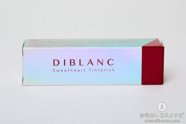 ついに日本上陸! 海外で人気の3in1コスメ『DIBLANC ディブラン スイートハート ティントスティック』をおためし♡