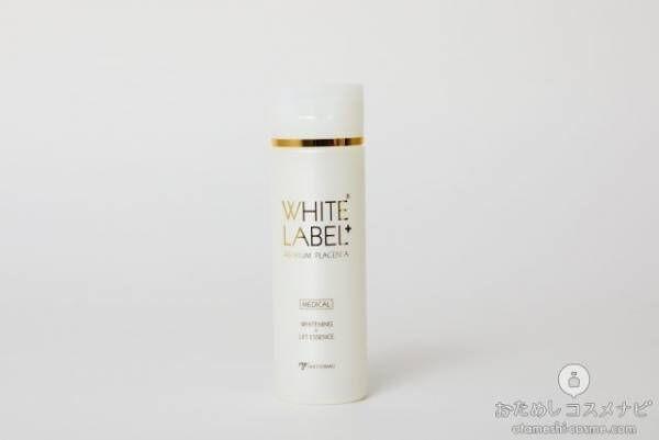 美白もハリも! 欲張りなあなたへ! 薬用プラセンタの『美白リフト美容水』&『美白リフトクリーム』で濃厚ケア♡