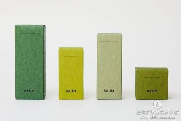 樹木の力で健やかな肌に導く! 資生堂の自然派スキンケアブランド「BAUM」SKINシリーズをおためし