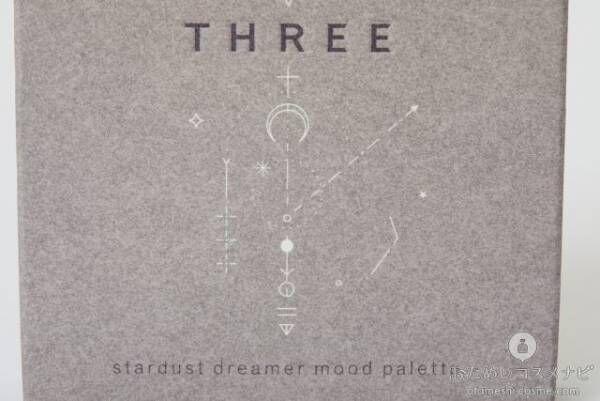 【THREE 2021秋】テーマはSPACE SONIC! 宇宙からインスパイアされた新作コスメで秋メイク!