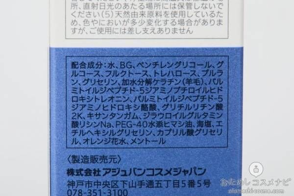 頭皮の健康こそ美髪への近道♡ アジュバンコスメジャパンの『KASUI』で、10年先もツヤめく髪へ…!
