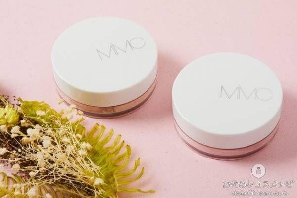 【2021秋冬限定】美白美容液パウダー配合の『MiMC 美白ルースパウダー(医薬部外品)』で白雪姫肌になろう♡