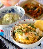今日の献立は「鶏ひき肉の親子丼」 E・レシピ