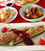 今日の献立は「ズッキーニの肉詰め焼き」 E・レシピ