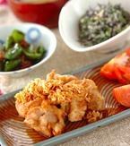 今日の献立は「揚げ鶏のたっぷりネギダレがけ」 E・レシピ