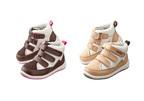 赤ちゃんの健康な足を守り育てるベビーシューズ『ラソック STEP2』に新色が登場
