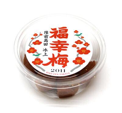 陸前高田の福祉施設の手作り梅干し「陸前高田 冰上 福幸梅 2011」が発売