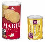 防災対策に!5年間保存可能な「マリー缶」と「ミルクキャラメル缶」が登場