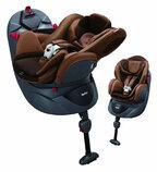 ベッドとイスが自在に選べる、3ステップチャイルドシートの最新モデル『フラディア(Fladea)』発売