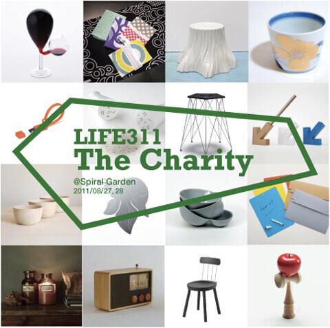 お買い物で被災地支援!チャリティーイベント「LIFE311 The Charity」が開催