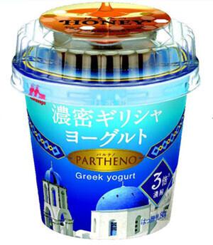 今話題の濃厚ヨーグルト「濃密ギリシャヨーグルトPARTHENO(パルテノ)」が新発売