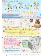 材料はゴミ!浜辺で子ども向けアートワークショップ開催