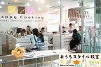 料理ブロガー「いっちゃん」の親子料理教室イベントレポート!!