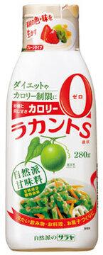 自然素材でカロリーゼロ!使いやすい「ラカントS 液状」が新発売