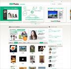 フォトで毎日をもっと楽しく、もっと豊かに。「withPhoto」(ウイズフォト)オープン!