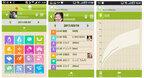 育児支援アプリ『ママメモ』~ママ向け情報コンテンツと簡単入力の育児記録アプリ~
