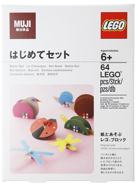 無印良品の紙とあそぶレゴブロック 新シリーズ発売