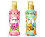 水分や汗を感じるたびに、さらに新鮮な香りがわきたつ「フレアフレグランス」が新発売!