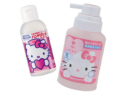 ハローキティ オリジナルボトルを発売!「ヤシノミ洗剤」40周年記念キャンペーン