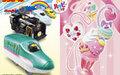【プレゼント】 ハッピーセット「プラレール/メゾピアノ」おもちゃを3名様に!