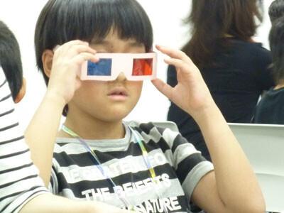 『スペシャル実験室~3Dを科学しよう~』参加者募集中