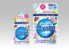 衣料用液体洗剤「トップ NANOX ホワイトソープの香り」が数量限定発売!