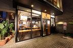 麻布十番のニューアドレス『Pizza Strada(ピッツァ ストラーダ)』に注目!