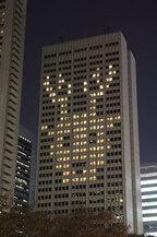 ホテルの壁にイルミネーションを描く「X'masイルミネーションナイト2011」の参加者を募集