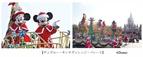 """東京ディズニーリゾート(R)のクリスマスがスタート!ミッキーたちが""""ディズニー・サンタヴィレッジ""""に大集合!"""