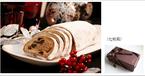 """世界中で、ここだけの味!「ドミニク・サブロン」のクリスマス""""シュトーレン""""、数量限定発売"""