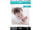 【ママ向け iPhoneアプリ】 無料フォトアルバムアプリ 『Family Story』がスタート!