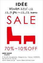 イデーショップ でウィンターセール開始!「IDEE SALE Winter 2011-2012」