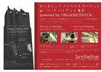 パーク ハイアット 東京でオーガニックを満喫できる2日間