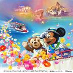 東京ディズニーリゾート、春のスペシャルイベントが決定!
