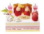 3月3日の桃の節句は、ミニストップの「ひなまつりケーキ」を
