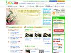 「ぷりんと楽譜」無料楽譜(2012年2月3日~2月9日)情報~欲しい楽譜を1曲から簡単購入!