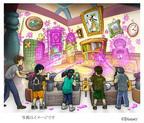 東京ディズニーランドの新アトラクション「グーフィーのペイント&プレイハウス」を8月24日オープン