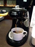 ティファールから1杯抽出タイプのコーヒーメーカー『ダイレクトサーブ』新登場