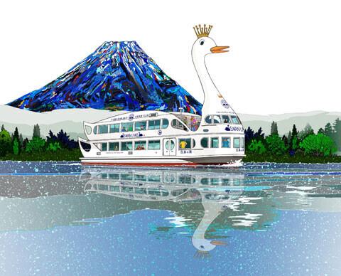 山中湖に 遊覧船『白鳥の湖』誕生