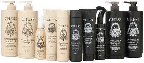 次世代ヘアケアブランド『CHESS(チェス)』誕生!