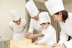 ホテル日航東京でランチ付きの「スマイルクッキング ~お子様パン教室~」を開催