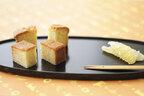オーガニックハチミツたっぷり使用『濃蜜パウンドケーキ』が新発売!
