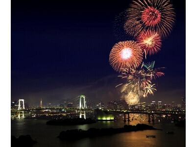 豪華な華火と東京の絶景を望む! 「第24回東京湾大華火大会プラン」 受付開始