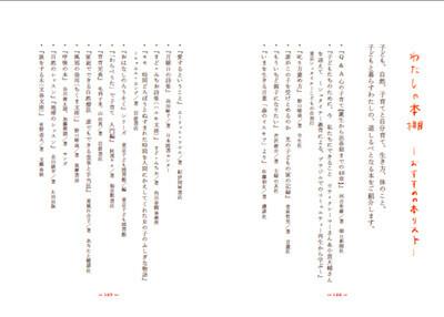 「くらすこと」主宰の藤田ゆみさんが、おかあさんのための本を発売。