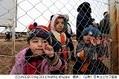 「ユニセフ」シリア緊急募金のお願い~武力紛争と厳しい寒さにさらされている子どもたちへ~